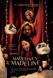 A Madeline de Madeline - Poster / Capa / Cartaz - Oficial 3