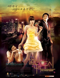 My Sweet Seoul / My Bittersweet City  - Poster / Capa / Cartaz - Oficial 1