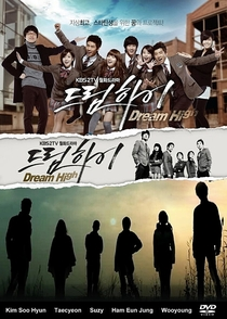Dream High (1ª Temporada) - Poster / Capa / Cartaz - Oficial 7