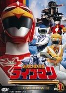 Esquadrão das Super Feras Liveman (Chojuu Sentai Liveman - 超獣戦隊ライブマン)