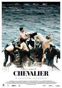 Chevalier - Poster / Capa / Cartaz - Oficial 2