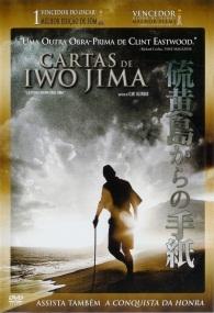 Cartas de Iwo Jima - Poster / Capa / Cartaz - Oficial 3