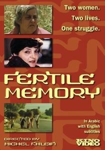 Memória Fértil - Poster / Capa / Cartaz - Oficial 1