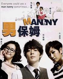 Manny - Poster / Capa / Cartaz - Oficial 3