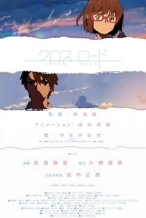 Cross Road - Poster / Capa / Cartaz - Oficial 2