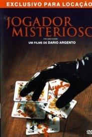 Jogador Misterioso - Poster / Capa / Cartaz - Oficial 1