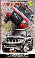 Land Rover / Jeep - Poster / Capa / Cartaz - Oficial 1
