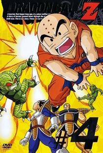 Dragon Ball Z (1ª Temporada) - Poster / Capa / Cartaz - Oficial 21
