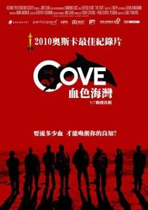 The Cove - A Baía da Vergonha - Poster / Capa / Cartaz - Oficial 4