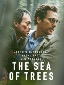 O Mar de Árvores - Poster / Capa / Cartaz - Oficial 5