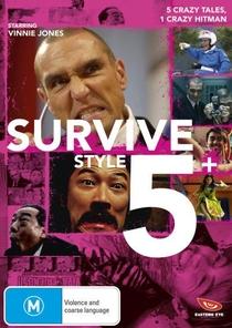 Modo de Sobrevivência 5 - Poster / Capa / Cartaz - Oficial 2