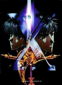 X/1999 - Poster / Capa / Cartaz - Oficial 1