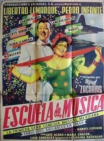 Escuela de música - Poster / Capa / Cartaz - Oficial 1
