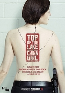 Top of the Lake (2ª Temporada) (Top of the Lake: China Girl)
