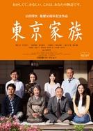Uma Família de Tóquio (Tôkyô kazoku)