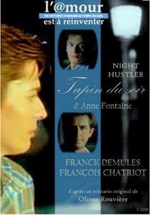 Tapin du soir - Poster / Capa / Cartaz - Oficial 1