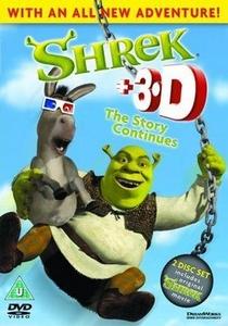 Shrek e o Fantasma do Lorde Farquaad - Poster / Capa / Cartaz - Oficial 3