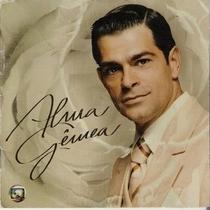Alma Gêmea - Poster / Capa / Cartaz - Oficial 1