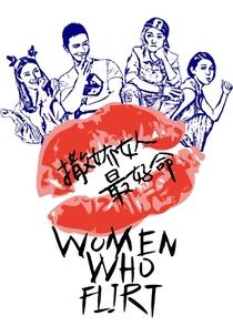 Mulheres Que Sabem Seduzir - Poster / Capa / Cartaz - Oficial 6