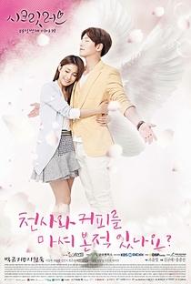 Secret Love - Poster / Capa / Cartaz - Oficial 14