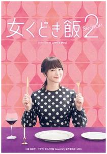 Onna Kudokimeshi Season 2 - Poster / Capa / Cartaz - Oficial 1