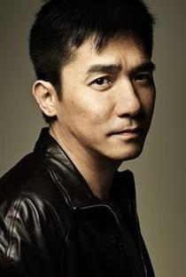 Tony Chiu Wai Leung - Poster / Capa / Cartaz - Oficial 3