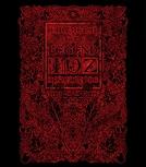 Live ~Legend I, D, Z Apocalypse~ (Live ~Legend I, D, Z Apocalypse~)