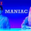 """[SÉRIE] """"Maniac"""" – Primeiras Impressões: Dramas familiares e a dificuldade de se conectar com os outros -"""
