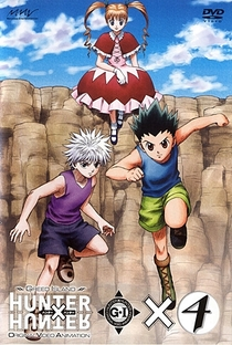 Hunter x Hunter (OVA 2: Greed Island) - Poster / Capa / Cartaz - Oficial 3