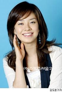 Ji-hyo Song - Poster / Capa / Cartaz - Oficial 8