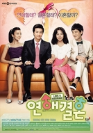 Love Marriage (Yeonae Kyeolhon)