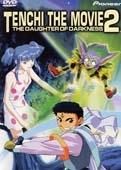 Tenchi Muyo Filme 2: A Filha da Escuridão - Poster / Capa / Cartaz - Oficial 1
