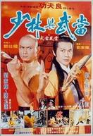 Shaolin & Wu-Tang (Shao Lin yu Wu Dang)