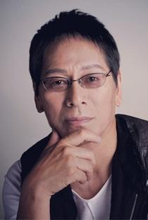 Ren Ohsugi - Poster / Capa / Cartaz - Oficial 1