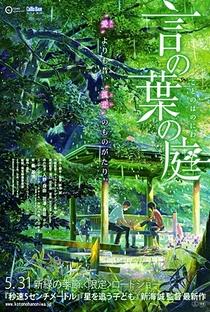O Jardim das Palavras - Poster / Capa / Cartaz - Oficial 1