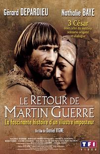 O Retorno de Martin Guerre - Poster / Capa / Cartaz - Oficial 1