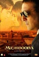 Mehbooba (Mehbooba)