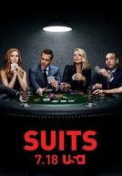 Suits (8ª Temporada) (Suits (Season 8))