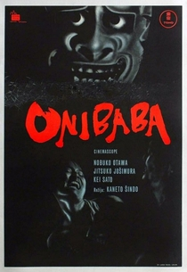 Onibaba - A Mulher Demônio - Poster / Capa / Cartaz - Oficial 9