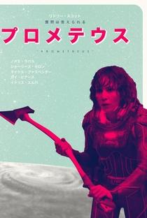 Prometheus - Poster / Capa / Cartaz - Oficial 17