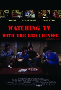 Watching TV with the Red Chinese - Poster / Capa / Cartaz - Oficial 1