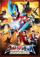 Ultraman Ginga Movie - Gekijou Special (Ultraman Ginga Movie - Gekijou Special)