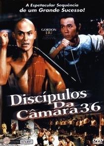 Discípulos da Câmara 36 - Poster / Capa / Cartaz - Oficial 4