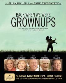 Quando Nos Tornamos Adultos - Poster / Capa / Cartaz - Oficial 1