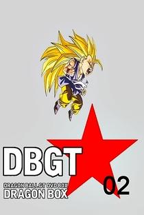 Dragon Ball GT: Saga Viagem Pelo Universo - Poster / Capa / Cartaz - Oficial 7