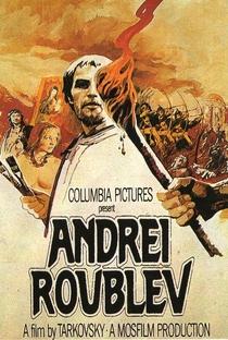 Andrei Rublev - Poster / Capa / Cartaz - Oficial 4