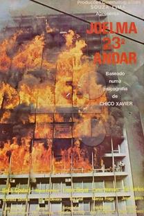 Joelma 23º Andar - Poster / Capa / Cartaz - Oficial 1