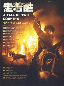 A Tale of Two Donkeys - Poster / Capa / Cartaz - Oficial 1