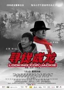 Jackie Chan - O Mestre do Kung Fu - Poster / Capa / Cartaz - Oficial 2