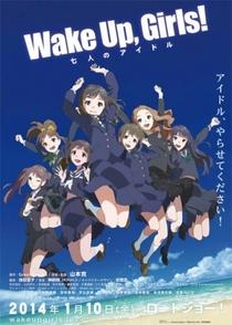 Wake Up, Girls! Shichinin no Idol - Poster / Capa / Cartaz - Oficial 1